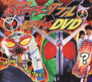Kamen Rider W Hyper Battle DVD: Donburi's α/Farewell Beloved Recipe