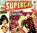 Supergirl Vol 2 9