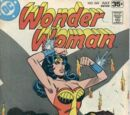 Wonder Woman Vol 1 245