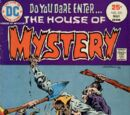 House of Mystery Vol 1 231