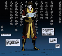 Zuko reading Ursa&#39;s letter
