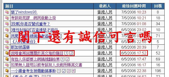 [img]http://images1.wikia.nocookie.net/evchk/images/4/48/HK_people.jpg[/img]