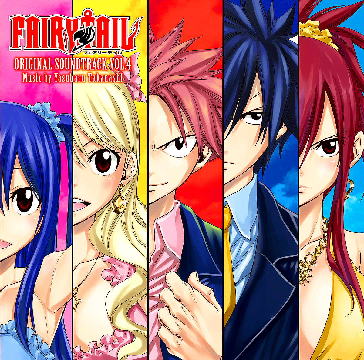 Download Manga Hiren Trip: Fairy Tail OST Volume 4 Download Link By NaLu-GrUviaFC On