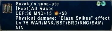 Suzaku%27s_sune-ate.jpg