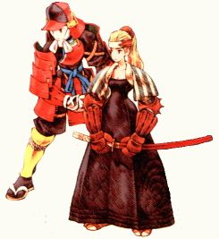 FFT_Samurai.jpg