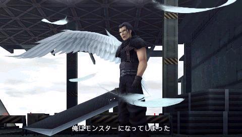 Ficha de Heartless Angel Angeal's_Wing