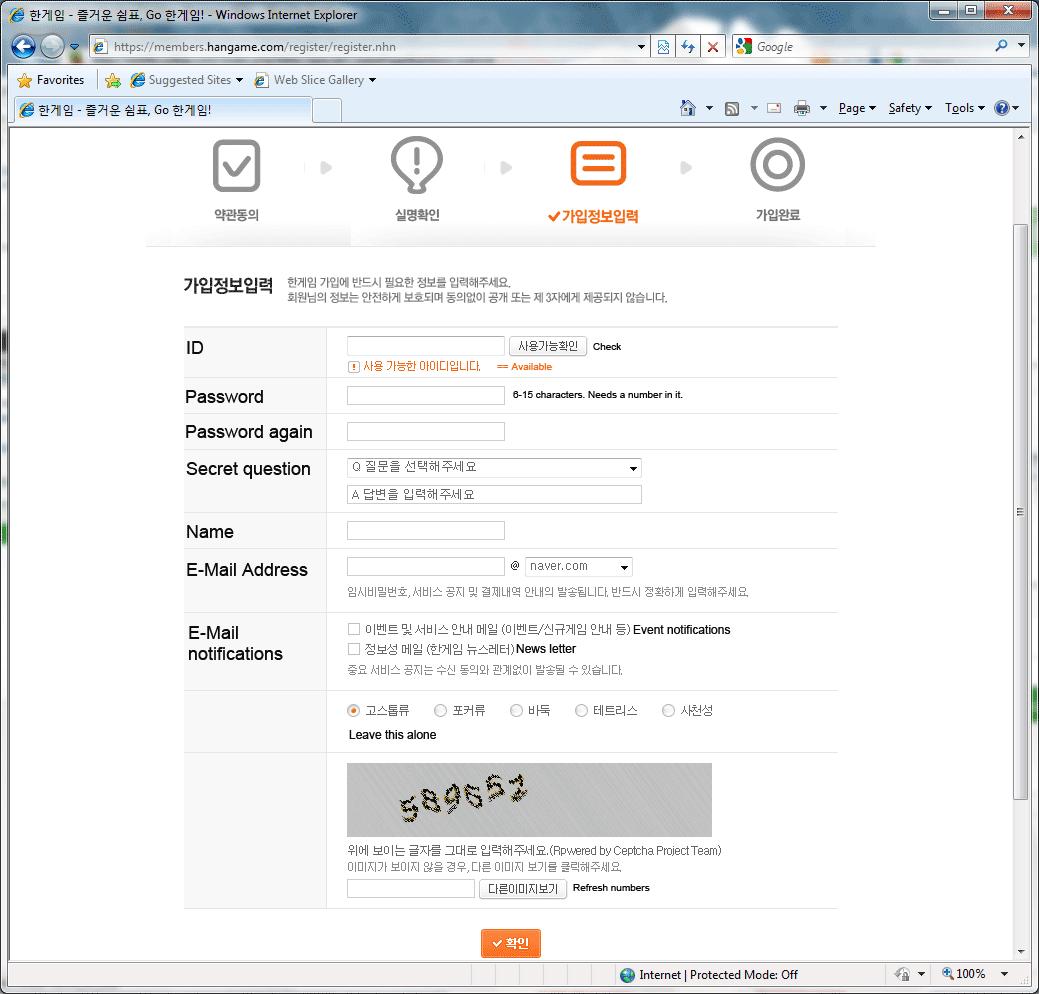 [GUIA] Jugar MHF en el servidor Coreano Registration_guide_revised_05