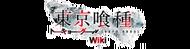190px-Wiki-wordmark.png