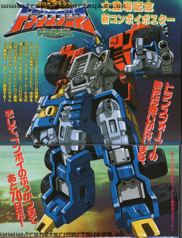 http://images1.wikia.nocookie.net/transformers/images/d/d7/ArmadaOptimusPrime_dvd.jpg