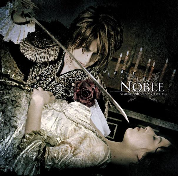 Version rock japonaise de Lady Oscar 605px-Versailles_NOBLE