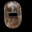 Fichier: BlastShield1.png
