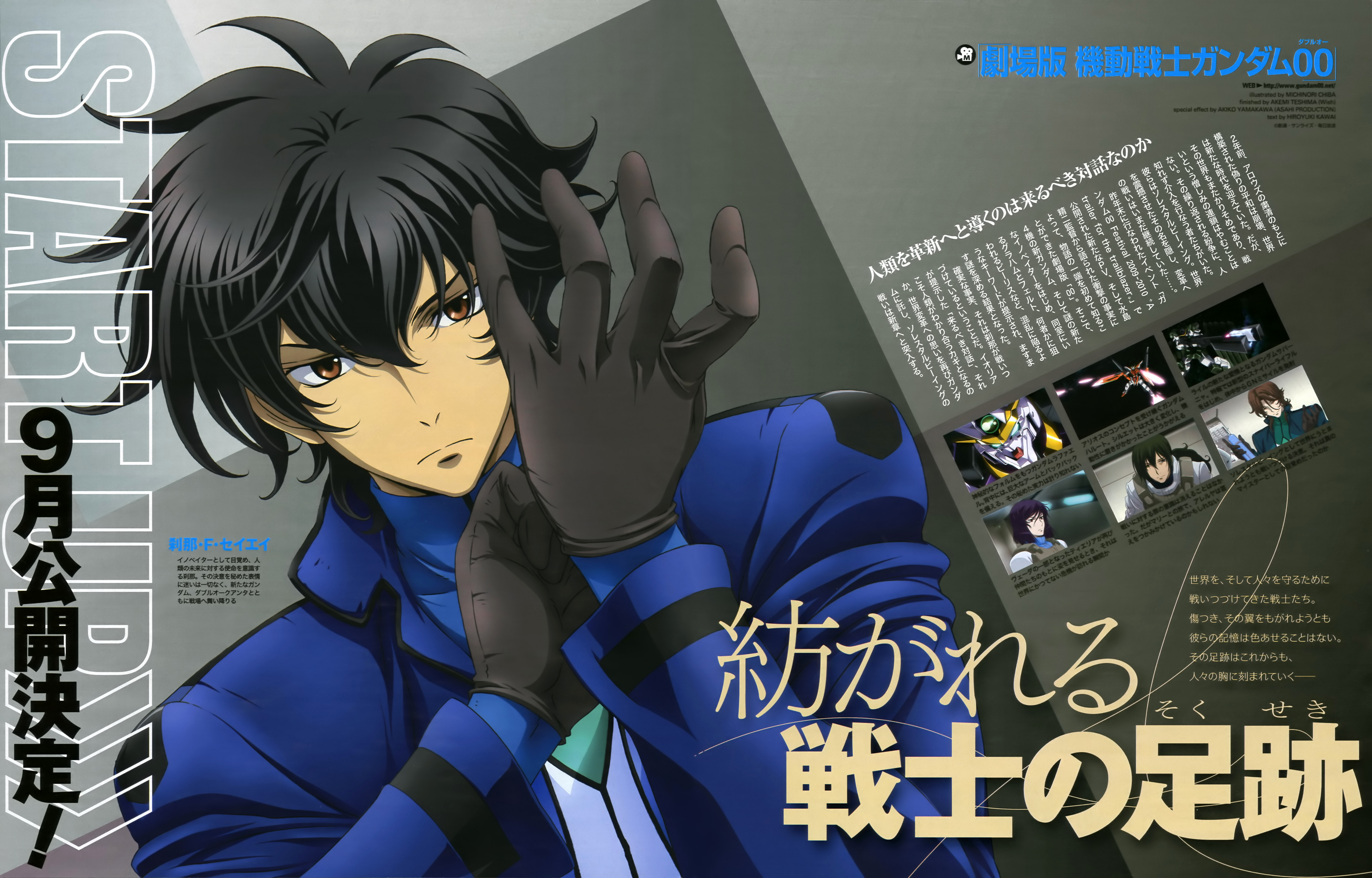 Mobile Suit Gundam 00 [25/25] [HD 50-97mb] 1280x720 ...
