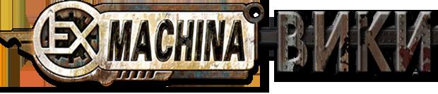 Krivo-logo.png