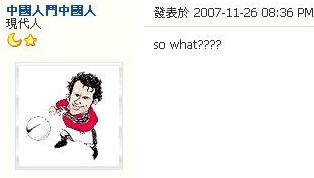 So_what.jpg