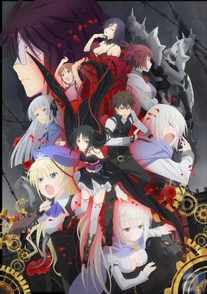 300px-Unbreakable_Machine-Doll_Anime_Promotional_Poster.jpg